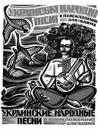 текст украинской песни лисапед мой лисапед